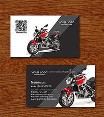 6款 摩托车行业二维码名片psd设计下载
