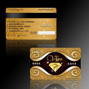 高端欧式会员卡模板