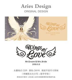 婚礼英文字体模板CDR爱的羽翼 CDR