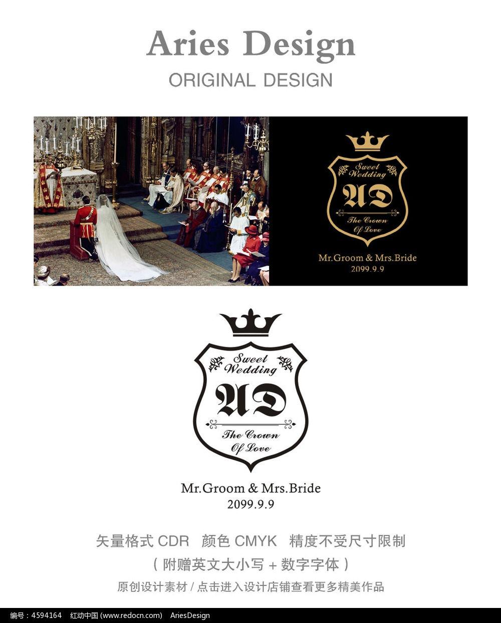 婚礼英文字体模板CDR爱之加冕图片