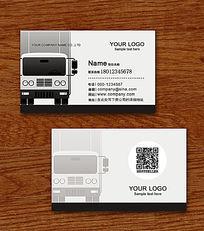 货车运输行业二维码名片设计