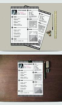 简约设计师求职简历设计