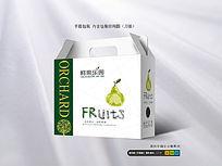 精品鸭梨水果箱设计
