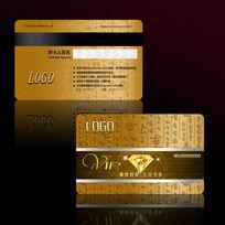 金色酒店VIP卡设计模板