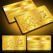 金色酒店贵宾卡设计