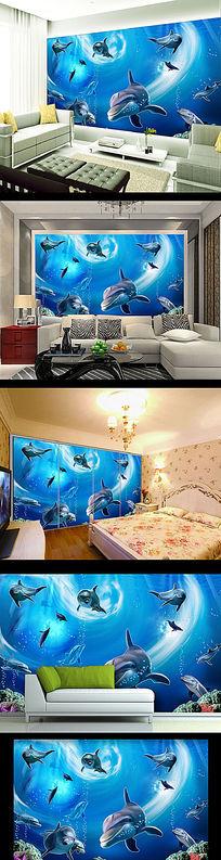 蓝色海底世界卧室背景墙