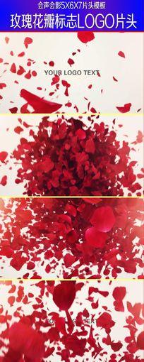 玫瑰花瓣标志LOGO片头模板