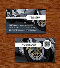 银色炫酷轮胎二维码名片设计