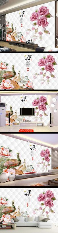 3D花朵浮雕电视背景墙