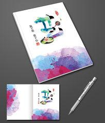 彩色喷溅水墨艺术画册封面