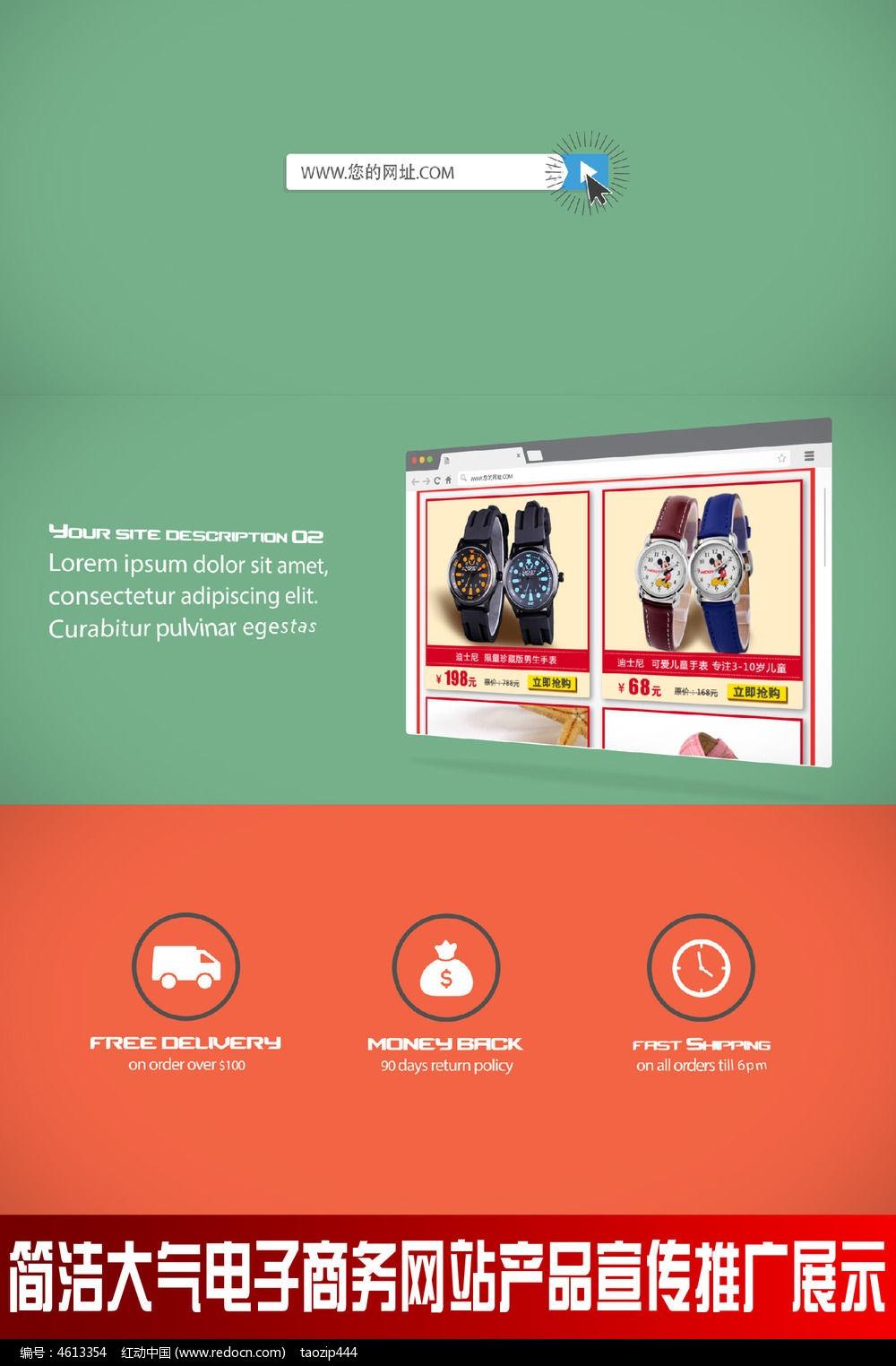 电子商务网站产品宣传推广视频ae模板