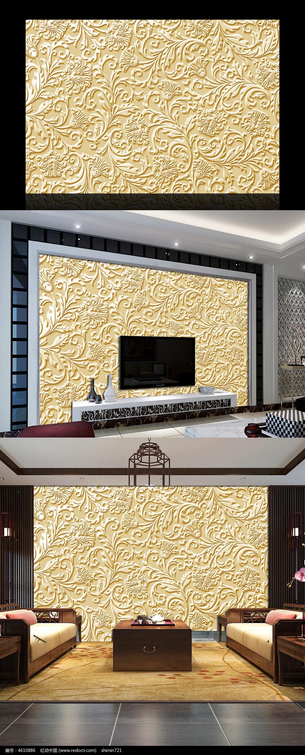 金色欧式电视背景墙