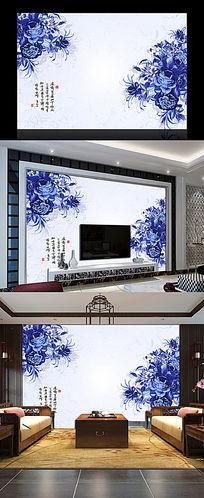 青花瓷花纹中式电视背景墙