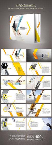时尚创意画册版式设计