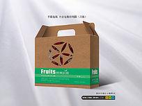 时尚牛皮纸水果箱设计