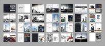 现代企业形象画册模板