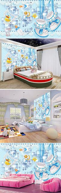 儿童成长梦幻卧室背景墙