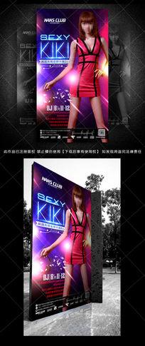 酒吧性感美女DJ宣传海报设计PSD