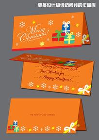 橙色矢量礼物盒圣诞贺卡设计