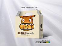 创意可爱水果包装盒模板