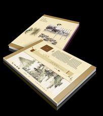 古典书籍封面设计
