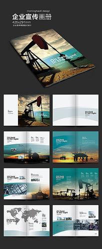 国外大气石油公司画册设计