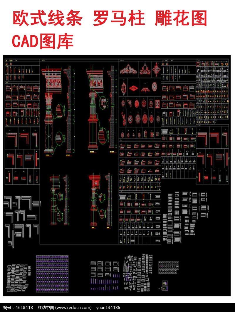 罗马柱大全cad弹性图库_CAD线条图片素材联轴器图纸柱销cad图片
