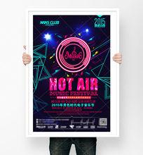 欧美电子音乐节海报设计