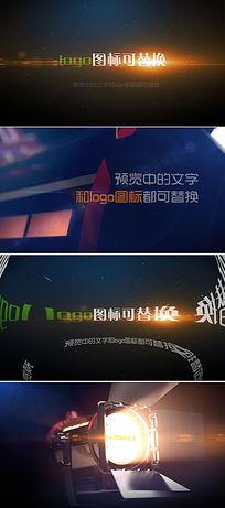 电影聚光灯LOGO标志演绎视频ae模板