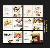 简约面包画册设计