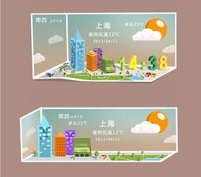 手机UI设计深圳管然室内设计有限公司招聘图片