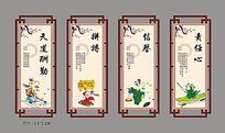 古典企业文化教育展板设计