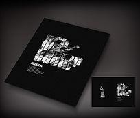 黑白高档杂志封面设计