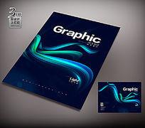 蓝色抽象画册封面设计