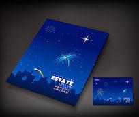 蓝色公司宣传册封面模板