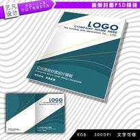 企业产品画册封面模板