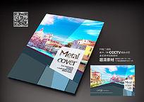 时尚建筑画册封面设计