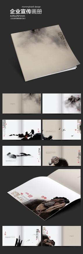 禅学佛道中华文化画册版式设计