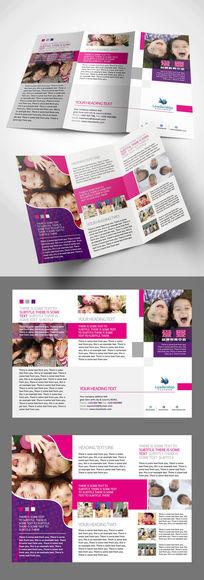 学校幼儿教育培训机构三折页设计