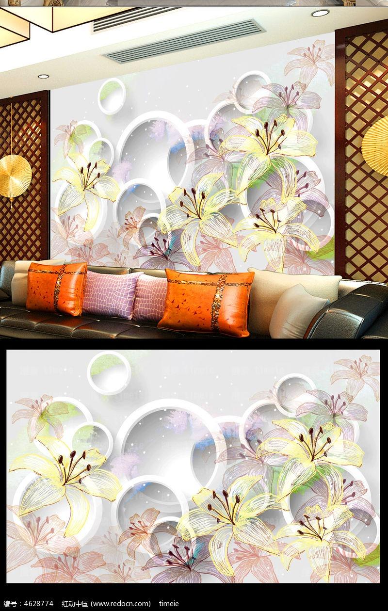 3d圆圈梦幻百合电视背景墙