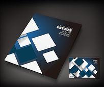 暗黑方块企业宣传册封面模板