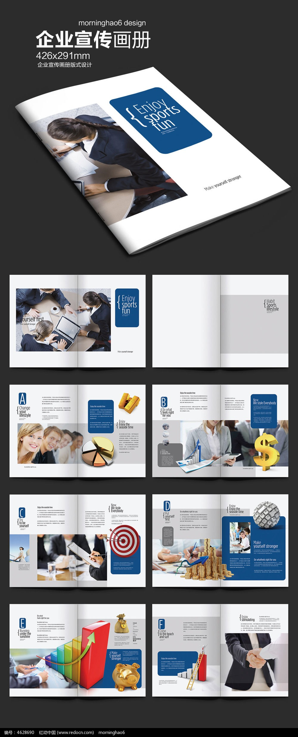国外金融企业画册版式设计