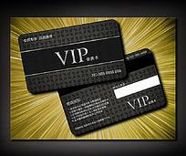 黑色炫酷格子会所VIP卡设计