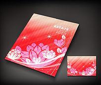 红色花店宣传册封面