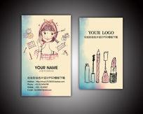 手绘女孩美容店名片设计