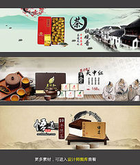 淘宝中国风茶叶促销海报模板