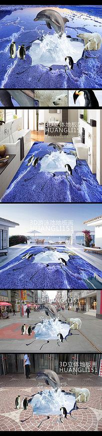 北极熊冰川企鹅海豚浴室3D地砖设计