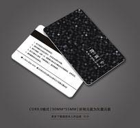 高档黑色VIP贵宾卡设计