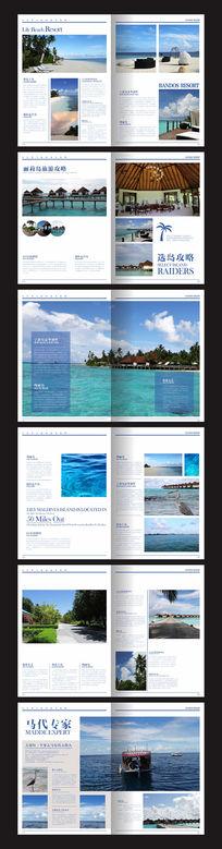 海岛旅游宣传册设计模板