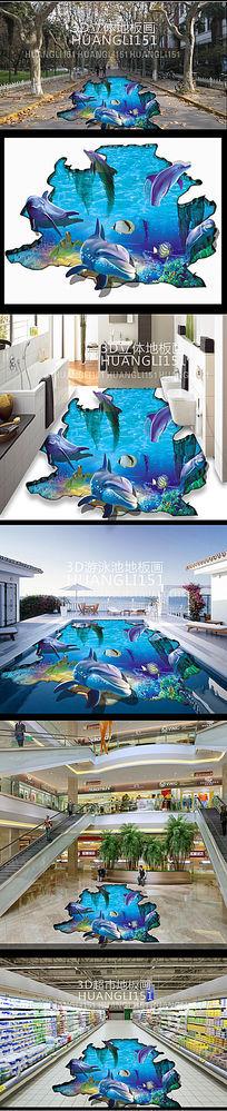 海洋世界浴室洗手间3D地板设计